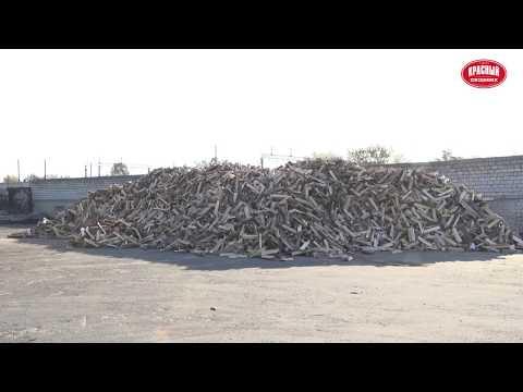 Где купить дрова?