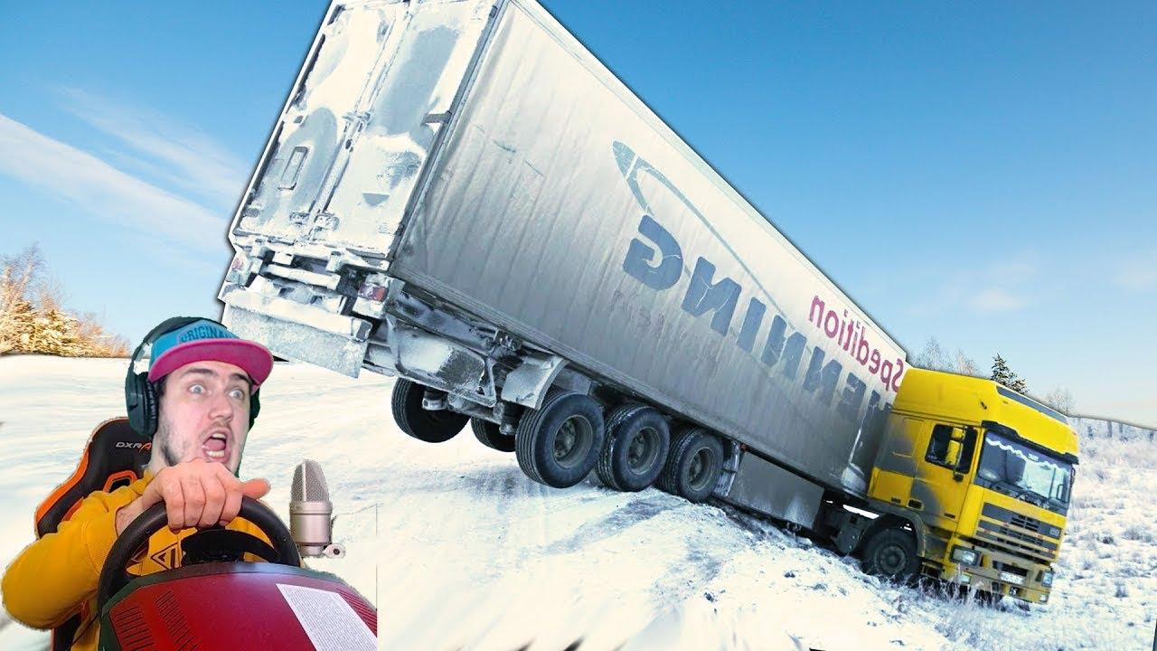 УЛЕТЕЛ С ДОРОГИ - ДОРОГИ СЕВЕРА в Euro Truck Simulator 2 + РУЛЬ