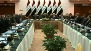 جلسة مرتقبة للبرلمان العراقي بمقاطعة ائتلاف المالكي
