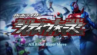 2017_10~2018_4 仮面ライダー シティウォーズ 全演出技 - Kamen Rider CityWars:All Rider Super Move