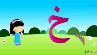 Arabisches alphabet-islamische cartoon für Kinder, islamische Kinder video Alif Baa