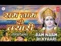 Download Ram Naam Di Kyaari [Full Song] I Ram Naam Di Kyaari (Satsangi Bhajan)