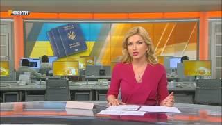 Безумный ажиотаж во Львове: три недели не выдают загранпаспорта