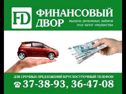 Заявка на кредит в почта банк онлайн заявка на кредит на карту за 5 минут