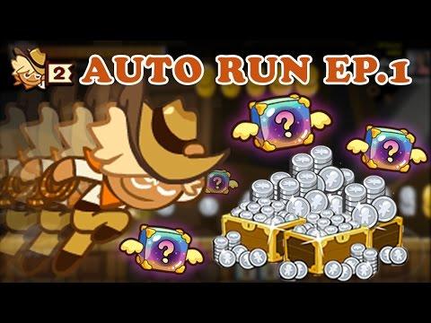 CookieRun【Auto-Run Ep.1】ออโต้รันเพลินๆ ได้ทั้งเงิน ได้ทั้งกล่อง (ได้ประมาณ 9,000 ต่อรอบ) | xBiGx