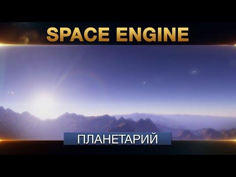 Программа ТВ -