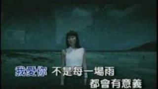 溫嵐 - 藍色雨 (K)