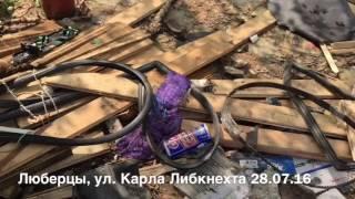 Пожар из-за мусора вдоль всей улицы в Люберцах. (без опечатки в видео с датой)(, 2016-07-28T12:35:18.000Z)