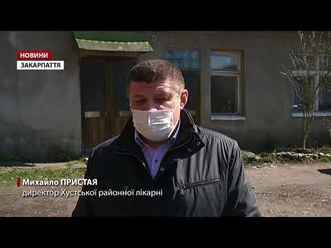 Випуск новин за 13:00: Допомога українських медиків Італії