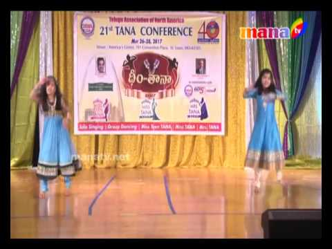 DhimTANA Pennsylvania Competitions on March 25, 2017||MANATV - PART 06