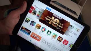 iPad Air: Большой Обзор Воздушного Планшета Apple(Всем Здравствовать!) Предлагаю Вам оценить очередной обзор, на этот раз об iPad Air Детальный, Вдумчивый, Больш..., 2014-03-28T18:18:48.000Z)