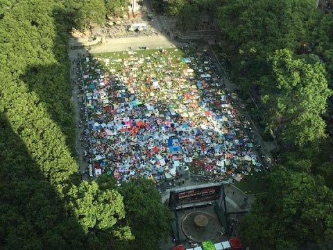 Bryant Park Lawn Rush, Summer Movie Night 2016