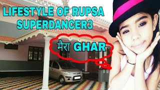 Lifestyle and bio of super dancer chapter 3 winner Rupsa Batabyal
