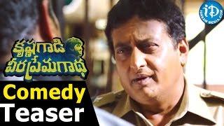 Krishna Gaadi Veera Prema Gaadha Comedy Teaser - Nani || Mehrene || Hanu Raghavapudi