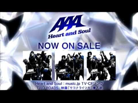 AAA / Heart and Soul(TV SPOT)