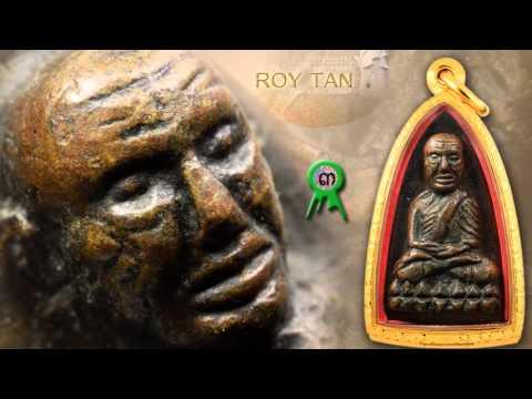 Thai Amulets for rent (3) of LP Tuad Wat Changhai