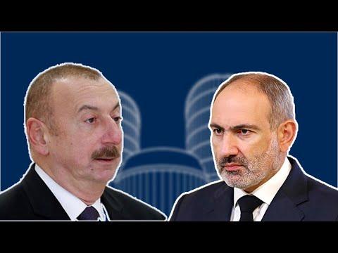 АРМЕНИЯ  ПОЖАЛУЕТСЯ. Правительство Армении 1 февраля подало жалобу  в ЕСПЧ