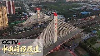[中国财经报道]世界最大规模转体斜拉桥在河北保定转体合龙| CCTV财经