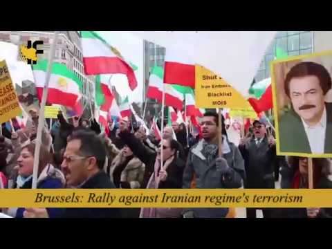 Brussels  The Rally against Iranian regime's terrorism