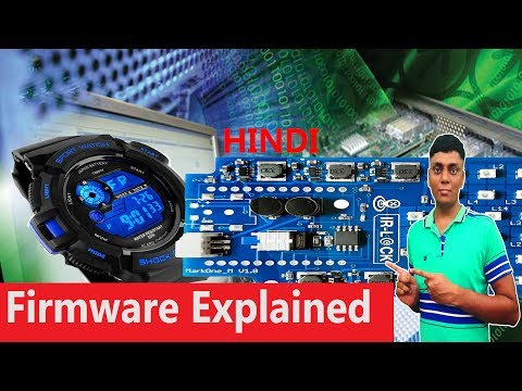 What Is Firmware ? How It Works Explained