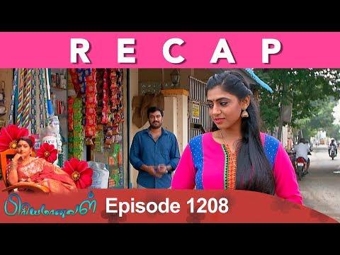 June Video Song Reaction | Minni Minni | Ifthi | Amritha