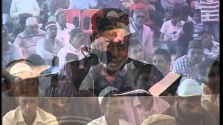 Tilawat Quran - Ghulam Rangan  (Jalsah Salana Mauritius 2013)