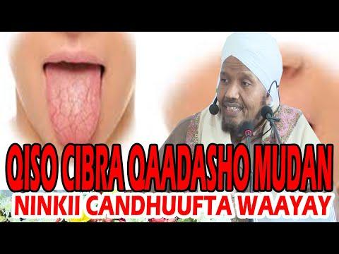QISO CIBRA QAADASHO MUDAN || NINKII CANDHUUFTA WAAYAY | Sh Cabdirashiid Sh Cali Suufu