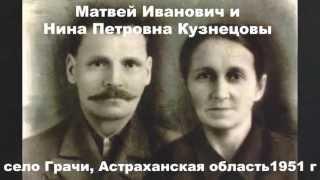 видео Этимология и история фамилии Кузнецов