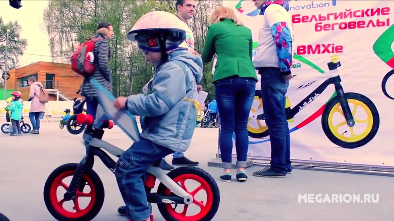 КУПИТЬ БЕГОВЕЛ ECOBALANCE RACE - YouTube