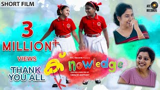 K-nowledge Short Film | Grace Antony | Aby Tom Cyriac | Niranjana Anoop