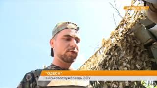 Бойцы АТО раскрыли 3 эшелона боевиков