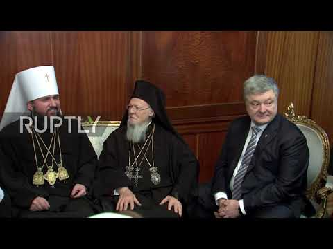 Turkey: Patriarch of Constantinople grants independence to Ukraine Orthodox Church