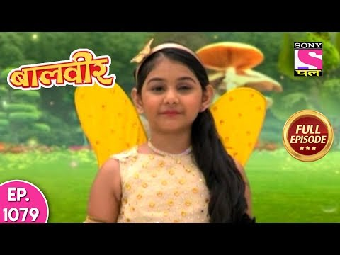 Baal Veer - Full Episode -1079 - 25th  August, 2018