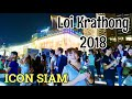 Filipina Vlogger in Thailand celebrates Loi Krathong 2018 || Icon Siam