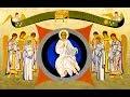 Una gran señal apareció. Cantemos al Señor que hizo proezas. Canciones del Camino Neocatecumenal