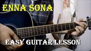 Enna Sona Guitar Chords, Original Intro & Solo lesson | OK Jaanu | A.R. Rahman | Arijit Singh
