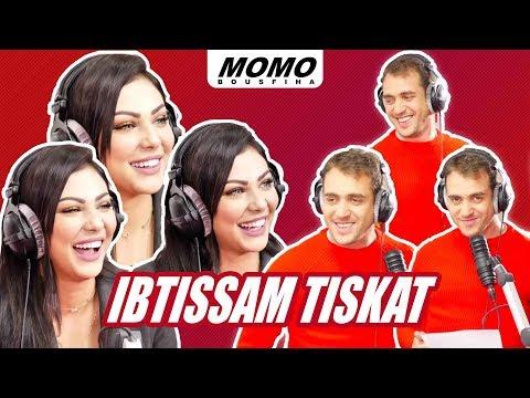 Ibtissam Tiskat avec Momo -  ابتسام تسكت ترد على دنيا بطمة | زواج ابتسام تسكت من ؟ [الحلقة كاملة]