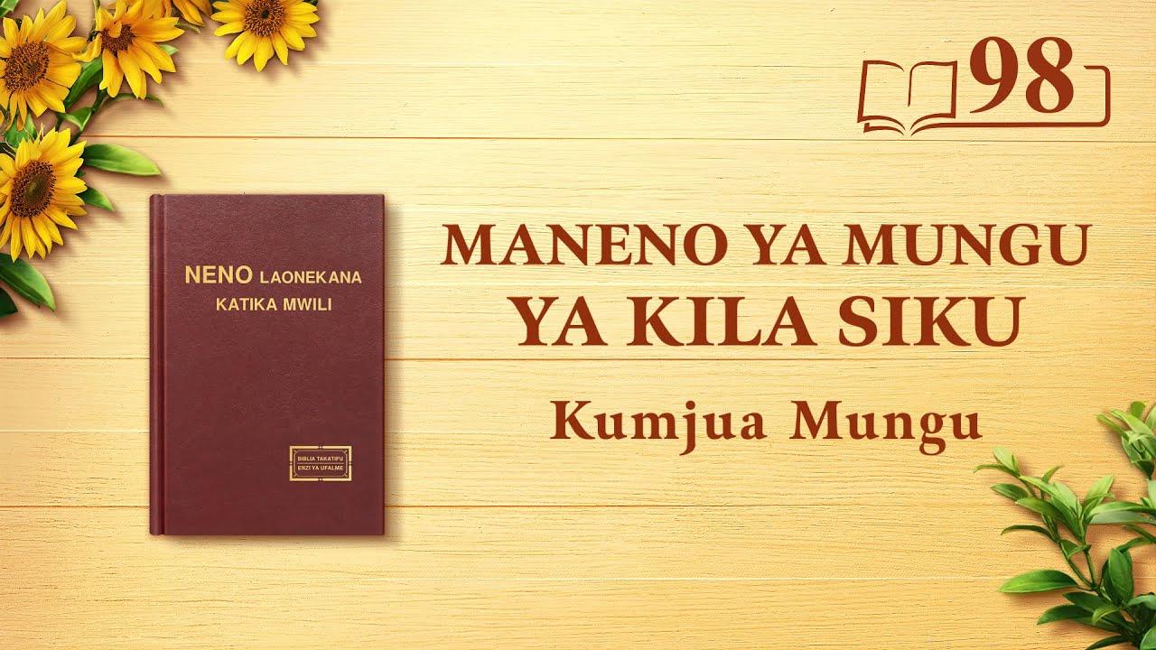 Maneno ya Mungu ya Kila Siku | Mungu Mwenyewe, Yule wa Kipekee I | Dondoo 98