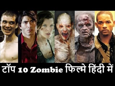 Download Top 10 Zombie Hollywood Movies In Hindi Dubbed