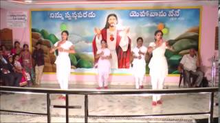 YEHOVA NAA MORA LALINCHENU SONG Dance Video