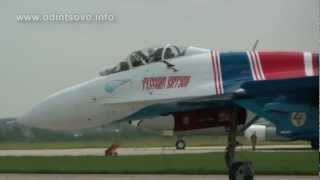 Элитная авиагруппа высшего пилотажа