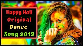 Happy holi song 2019 is here - originally composed and written by paarth singh & nasar iqbal . specials new special songs ...
