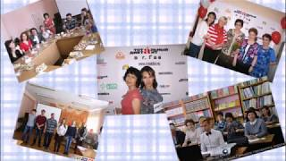 волонтёры акции Тотальный диктант