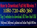 How to download new  Holywood ,Bolywood  Pakistani south and  Punjabi movies very easy in 2020 urdu