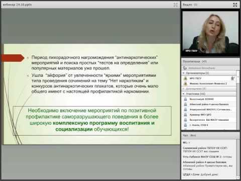 Главная - ММЦ Профилактическая медицина