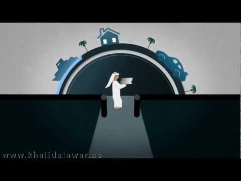 مشكلة القروض البنكية في الإمارات , The problem of bank loan in UAE
