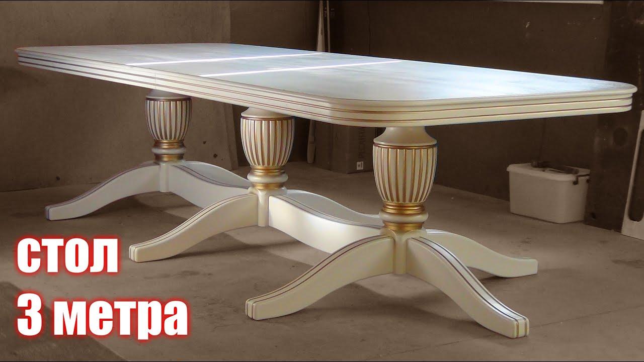 Трех метровый стол... Где то в Оренбургских степях. Изготовление. Покраска.