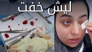 فلوق يوم خفت فيه مسكين عدنان شصار فيه