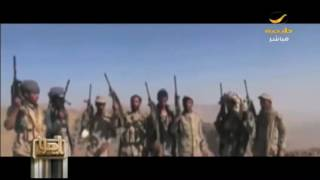 تقرير خاص من ياهلا عن انتفاضة قبيلة حاشد اليمنية على الحوثي