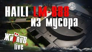 Долгий ремонт HAILI LM-888 (Lifa, Dendy) / система питания, видеоусилитель, аудиосигнал